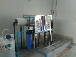 ระบบน้ำROอุตสาหกรรม